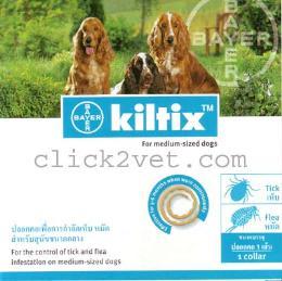 ปลอกคอกำจัดเห็บหมัดคิลทิคซ์ สำหรับสุนัขขนาดกลาง ยาว 48 ซม.