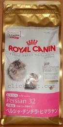 อาหารสำหรับลูกแมวเปอร์เซีย อายุ 4-12 เดือน อาหารเม็ด 2 กก.