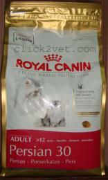 อาหารแมวพันธุ์เปอร์เซียอายุ 1-10 ปี อาหารเม็ด 10 กก.