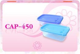กล่องอาหาร รุ่น CAP-450