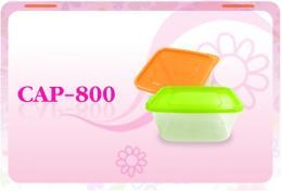 กล่องอาหาร รุ่น CAP-800