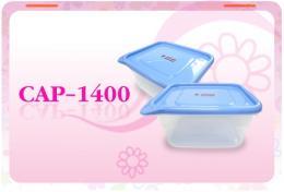 กล่องอาหาร รุ่น CAP-1400