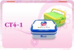 กล่องอาหาร รุ่น CT-4-1