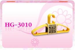 ไม้แขวนเสื้อ รุ่น HG-3010