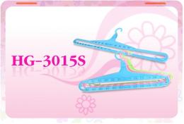 ไม้แขวนผ้าขนหนู รุ่น HG-3015S