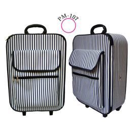 กระเป๋าเดินทางคันชักกล่อง ผ้า PVC ลายริ้ว