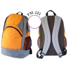 กระเป๋าสะพายสีส้มสีสันสดใส