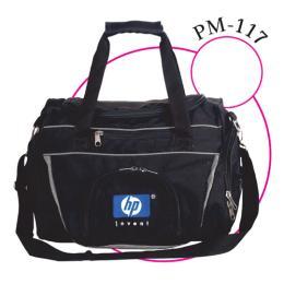 กระเป๋าเดินทางซิปกลางทรงตัวยู บุโฟมทั้งใบ