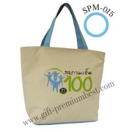 กระเป๋าชอปปิ้งBag ผ้า 600 D ลายสุขภาพเต็มร้อย