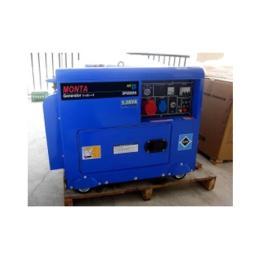 เครื่องปั่นไฟดีเซล DP65000SS