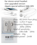 Ear stereo wired headset wire upgraded version (Apple special edition) HXK-005