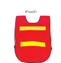 เสื้อสะท้อนแสง TC-01