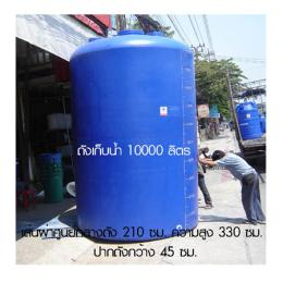 ถังเก็บน้ำT-10000 ลิตร CC