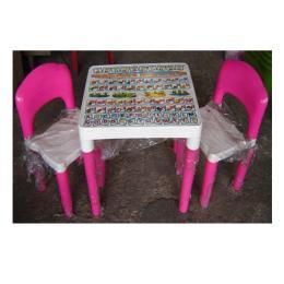 เก้าอี้ชุดแฟมมิลี่