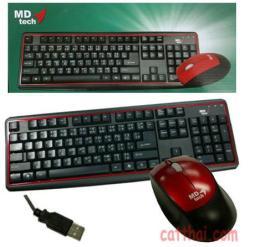 คีย์บอร์ด Keyboard + mouse U MD-338