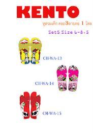รองเท้าแบบหูสวมเด็ก (No.17)