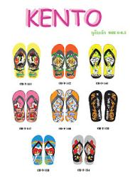 รองเท้าแบบหูคีบเด็ก (No.15)