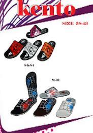รองเท้าแบบ SK-84 (Kento)