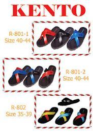 รองเท้าแบบ R-201-2 Kento