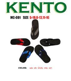 รองเท้าแบบ MC-001 Kento