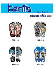 รองเท้า Kento แบบ MB