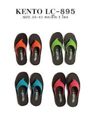 รองเท้าแบบ Kento LC-895