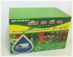 ชุดทดสอบยาฆ่าแมลง MJPK_KIT