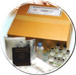 ชุดทดสอบอาหาร Coliform In Food Test Kit