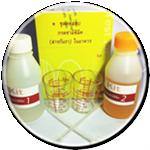 ชุดทดสอบอาหาร Salicylic Acid Test Kit