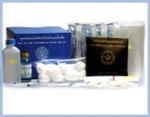ชุดทดสอบน้ำ Coliform Test Kit