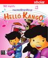วีซีดี ชุด รวมเพลง Hello Kango  00166