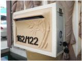 ตู้ไปรษณีย์ รหัส ND014