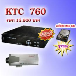 เครื่องบันทึกกล้องวงจรปิด DVR รุ่น KTC 760