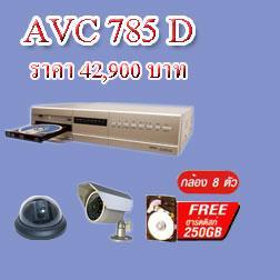เครื่องบันทึกกล้องวงจรปิด AVC-785D