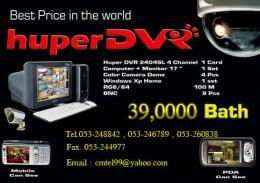 การ์ดบันทึกภาพ Huper DVR