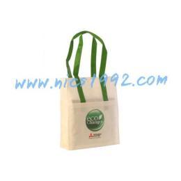 กระเป๋าผ้าสปันบอนด์ B540009