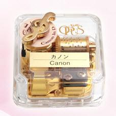 กล่อง 18 N (กุญแจซอล สีทอง)
