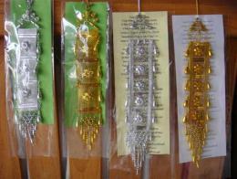 ตุงเงิน ตุงทอง CT003