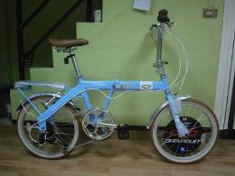 จักรยานพับ  รุ่น FM 207 สีฟ้า
