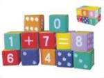 ของเล่นพัฒนาการเด็ก Soft Fun LYL61067