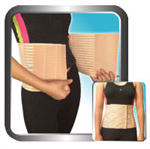 ผ้ายางรัดช่องท้อง Surgical , Abdominal Binders (With , without splints) 017
