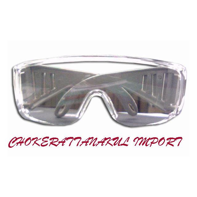 แว่นตาช่างเชื่อม 000102