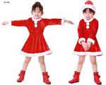 ชุดซานต้าเด็กผู้หญิง  XD008