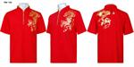 เสื้อจีนผู้ชาย  RM129