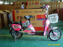 จักรยานไฟฟ้า G12