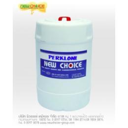 น้ำมันซักแห้งสำหรับเครื่อง เปอร์คลอโร เอทิลีน