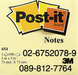 กระดาษโน๊ตโพสต์-อิท สีเหลือง รหัสสินค้า- 000171