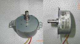 มอเตอร์สเกียร์ เอ.ซี SMA007