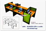 ชุดโต๊ะทำงานกลุ่ม MT-WA014R