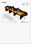 ชุดโต๊ะทำงานกลุ่ม MT-WBC026
